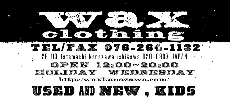 waxclothign